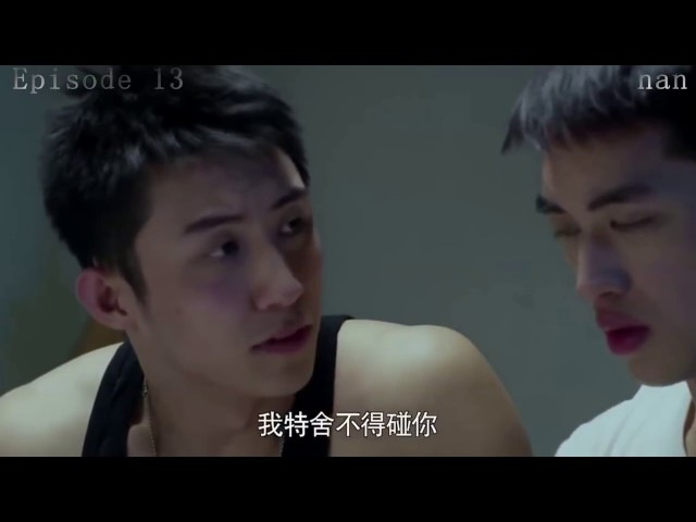 [Engsub] Addicted/Heroin Web Series Complete Deleted Scene