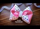 Бантики из репсовых лент МК Канзаши Алена Хорошилова tutorial diy ribbon bow kanzashi из репса
