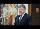Русские нас не простят в Киеве рассказали, о чем сожалеет пьяный Порошенко,