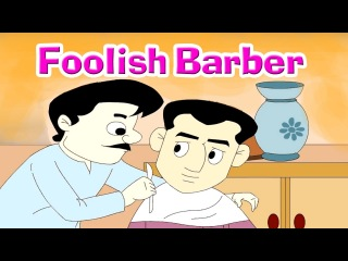 A Foolish Barber - Panchatantra Tales In English | Stories For Kids In English | Kids Story
