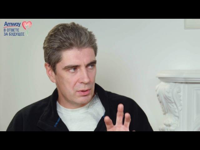 Семейные роли и сценарии. Как возникают конфликты / Психолог Лев Черняев