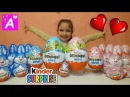 GIANT KINDER SURPRISE KINDER MAXI THE SMURFS unboxing МЕГА Киндер Сюрприз Макси СМУРФИКИ