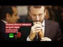 Хруст французской булки Макрон предложил внести багет в список нематериального наследия ЮНЕСКО