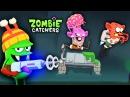 Ловцы Зомби! ЛОВИМ ЗОМБИ КОРОТЫШЕК Мультяшная детская игра Zombie Catchers