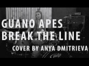 Guano Apes Break the line drum cover by Anya Dmitrieva