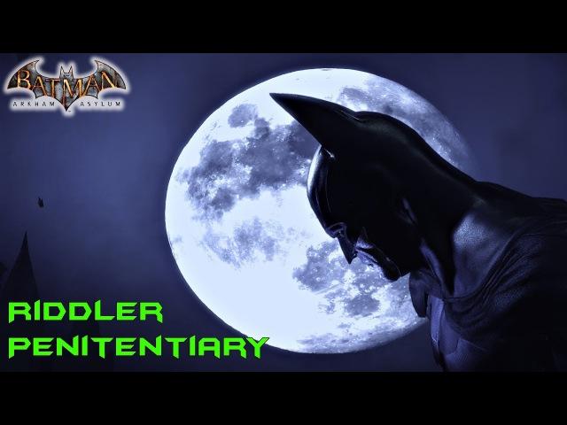 Batman Arkham Asylum Риддлер Тюремный блок