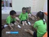В Гусевском детском саду открыли комнату янтарной терапии