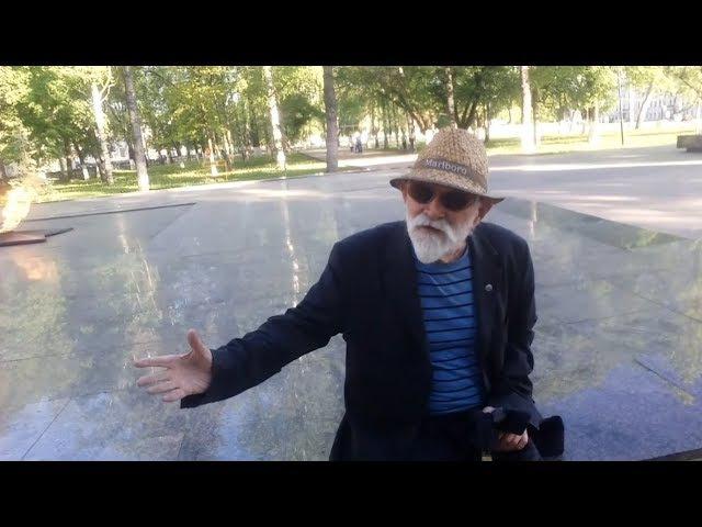Мудрый Старец из Вологды «Азы пробуждения»