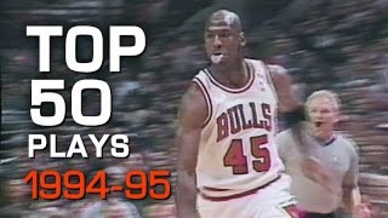 Michael Jordan's TOP 50 Plays of 1994-95 NBA Season!