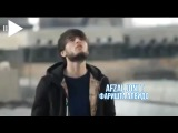 aFzaL Joni T - Фаришта алвидо (Official video)