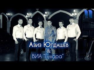 Aziz Yuldashev & VIA BUXARA   Азиз Юлдашев & ВИА БУХАРА