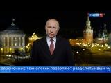 Новогоднее поздравление Путина с Новым годом 2018. Новогоднее обращение Президента России Владимира Путина 2018! 31 декабря 2017
