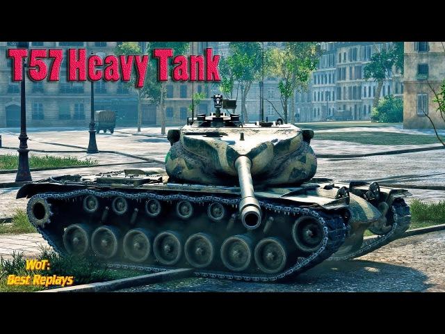T57 Heavy Tank : Бой ДО ПОСЛЕДНЕГО СНАРЯДА * 10000 урона Рэдли и Фадин