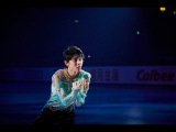 Yuzuru HANYU - Heartbreaking Exhibition