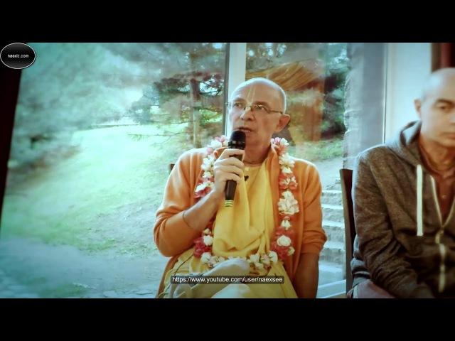 Бхакти Вигьяна Госвами Махарадж (Вадим Тунеев) - Открытие ретрита в Литве