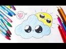 Как нарисовать милое облако и солнце? Как быстро научится рисовать?