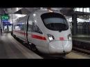 ICE 90 (Wien - Hamburg) - Wien Hbf (A) - 13.2.2018