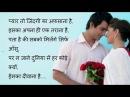Meri Mohabbat Bezubaan hoti nahi   Pr Shayari   Full HD 1080p Videos  