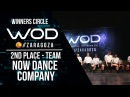 NOW DANCE COMPANY 3rd Place Team Winners Circle World of Dance Zaragoza 2017 WODZGZ17