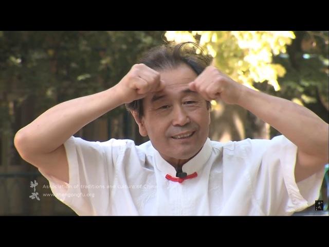 Face massage - eyes massage - ears - Health with Mu Yuchun - Массаж лица Здоровье с Му Юйчунем