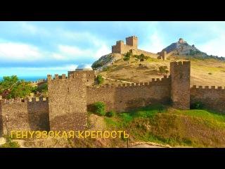 #4K_SEASUN Судак, Крым аэросъемка Генуэзская крепость 4K Черное море, пляж, #MW_I