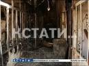 Мытный рынок и прилегающие магазины закрыты из за пожара