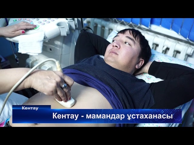 03 02 18 КЕНТАУ МАМАНДАР УСТАХАНАСЫ