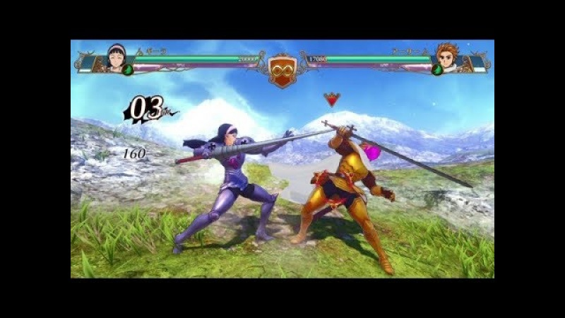 The Seven Deadly Sins Knights Of Britannia - PS4 - XBOX1 - PC GAMES 2018