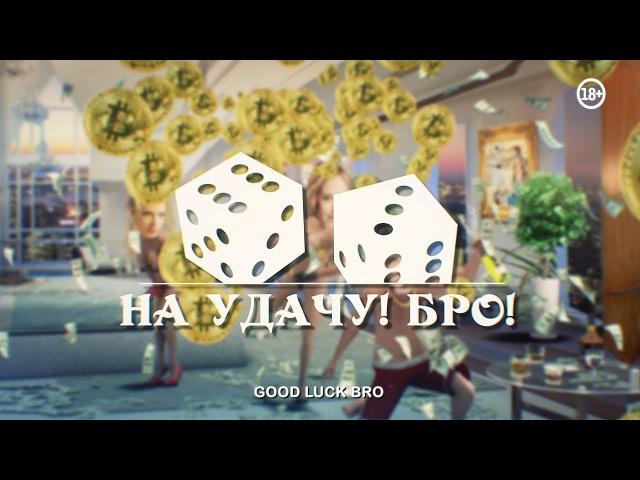 💲💵💰Не в деньгах счастье.../ No money, no honey (Видео-прикол с твоим участием)