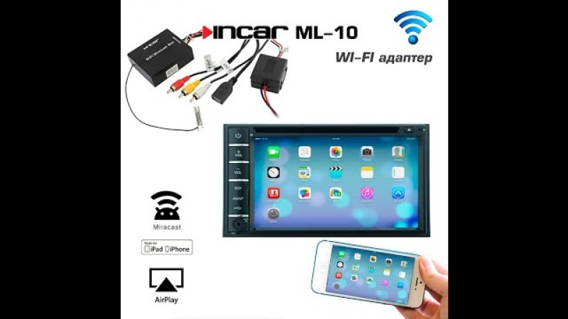 WiFi Incar ML 10
