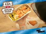 Еда, я люблю тебя  Видео  Касабланка. Ассорти из морепродуктов
