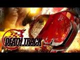 Internal Combustion Death Track Resurrection soundtrack