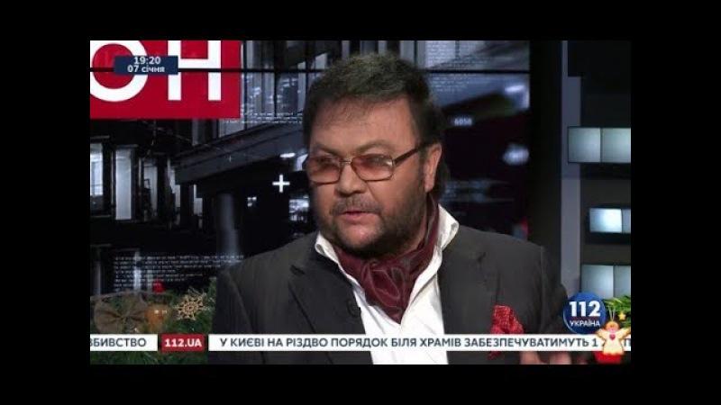 Билоножко Сейчас в Украине политиков развелось больше, чем колхозников когда-т ...