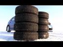 ТЕСТ ОБЗОР зимних шин Michlelin мишлен Nokoan нокиан Continental континенталь Bridgestone бридж