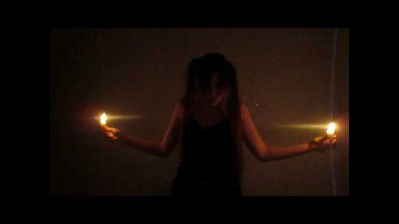 Танцую со свечами