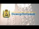 Ремонт гостиной и коридора в Архангельске