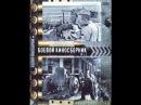 Боевой киносборник № 1 / Fighting Film Collection 1 (1941) фильм смотреть онлайн