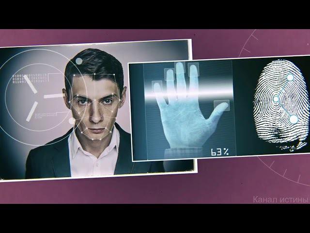Распознавание лиц психотронные вышки = электронный концлагерь