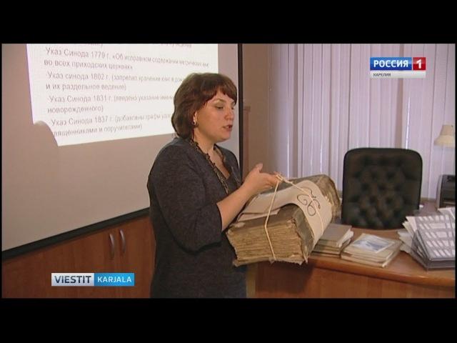 Sugututkimizele omistettu seminuaru piettih Petroskois