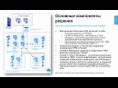 Использование инфраструктуры Azure для системных администраторов часть 2 виртуальный облачный ЦОД