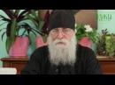 Аниме и беснование детей. Монах Иоанн Адливанкин