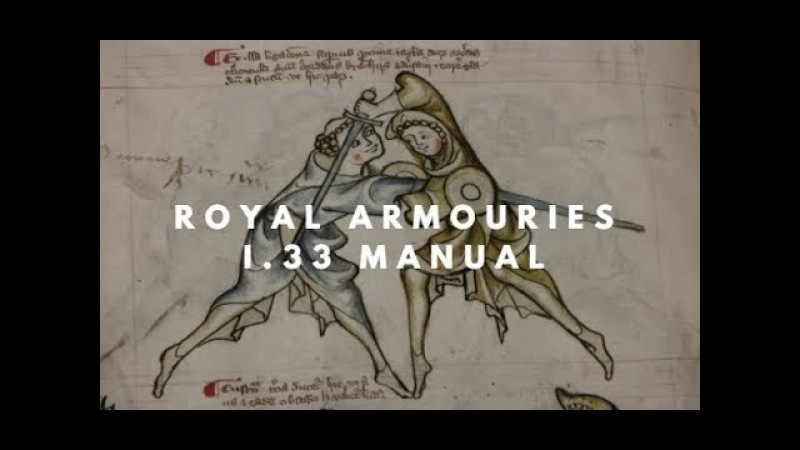 I.33 | The oldest known European fencing manual in existence.