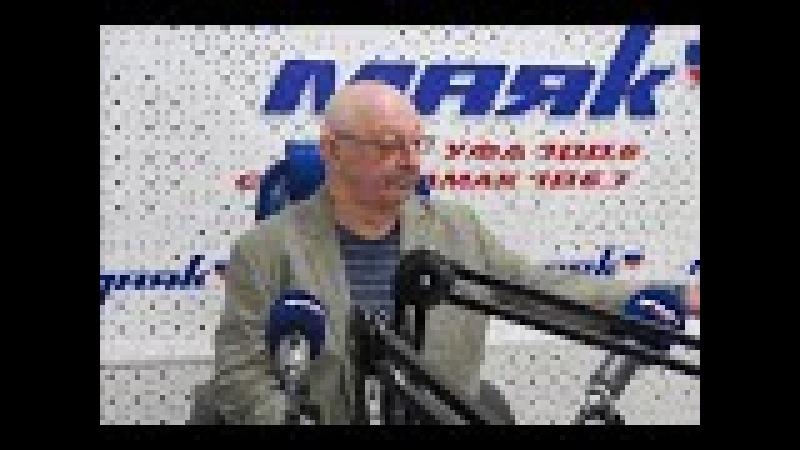 Говорите мы вас слушаем 5 12 17 Эрнст Мулдашев доктор медицинских наук путешественник