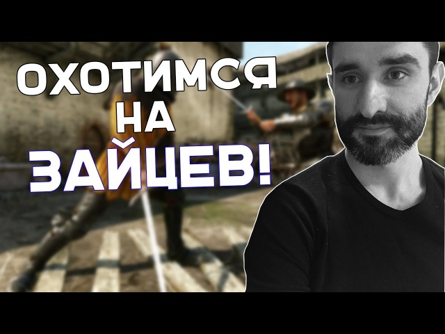 Ростовский Феникс в Kingdom Come Deliverance (ч.3)