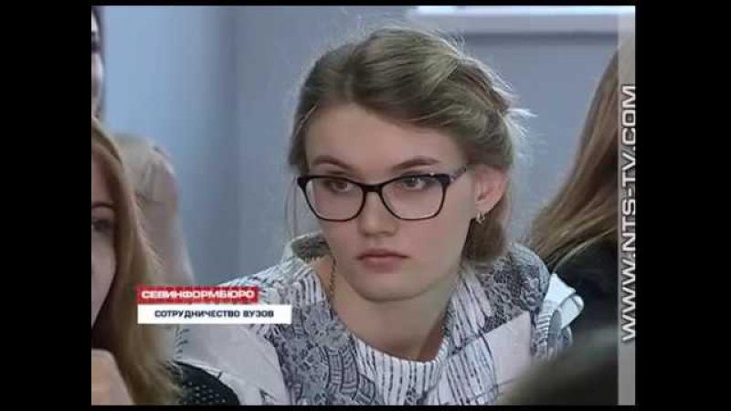 Севастопольских студентов научат международным стандартам бухгалтерской отчётности