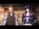 Demons' Bond/Toki no Kizuna ~Kazuya 2.3~