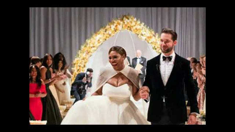 Серена Уильямс свадьба - Ах эта свадьба пела и плясала