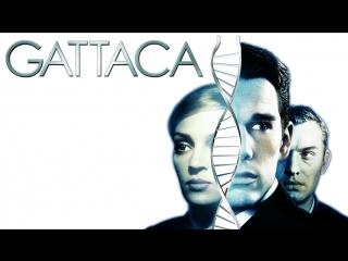 vincent freeman in andrew niccol s gattaca Vincent freeman (ethan hawke) has he assumes jerome's dna identity and joins the gattaca space program andrew niccol cast: ethan hawke, vincent freeman.