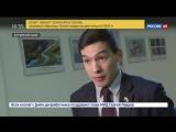 Интервью телеканалу Россия 24 на тему