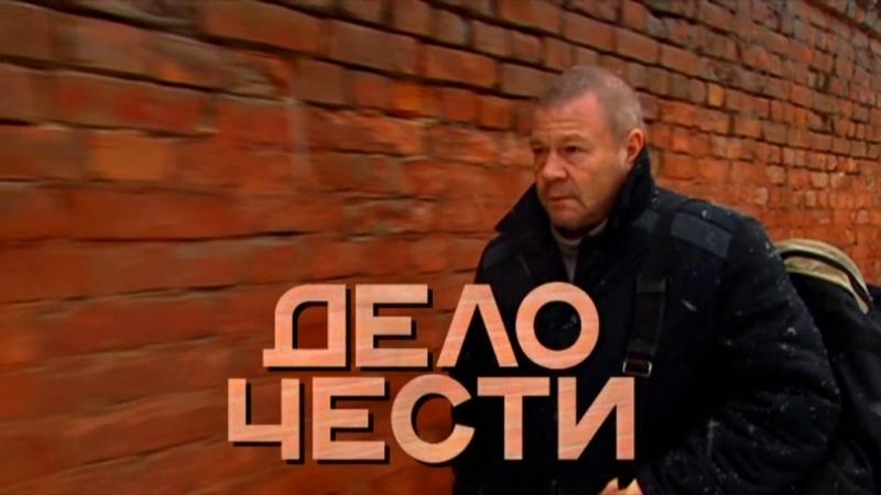 Диана Шурыгина на детекторе лжи смотреть онлайн
